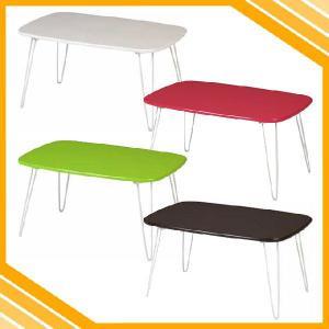 ミニテーブル 折りたたみテーブル テーブル 折り畳みテーブル ローテーブル センターテーブル ちゃぶ台 リビングテーブル 折れ脚テーブル 机 ドット柄|ys-prism
