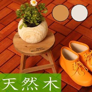 フラワースタンド 木製 フラワースタンド ロー フラワースタンド プランター台 プランタースタンド プランターラック 植木鉢置き|ys-prism