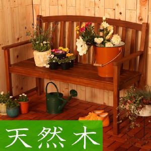 ベンチ天然木 ガーデンベンチ 長椅子 長イス ベンチチェア ガーデンチェア ガーデンチェアー 3人用 三人用 木製 ベランダ テラス シンプル ys-prism