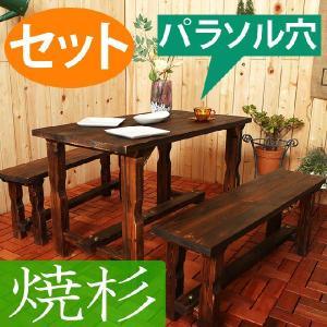 ガーデンテーブルセットガーデンテーブルセット 椅子 イス ガーデンチェアー ガーデンベンチ 4人用 四人用 6人用 六人用 木製ベンチ 3点セット 木製|ys-prism