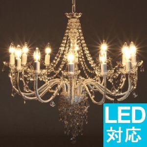 照明 間接照明 天井照明 シャンデリア シャンデリアライト ペンダントライト LED対応 レトロ アンティーク 8畳 6畳 12灯 アクリル おしゃれ お洒落 送料無料|ys-prism