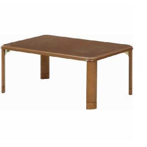 折り畳み座卓 リビングテーブル テーブル センターテーブル ローテーブル 座卓 折り畳みテーブル 折りたたみテーブル 折れ脚テーブル 和風テーブル|ys-prism