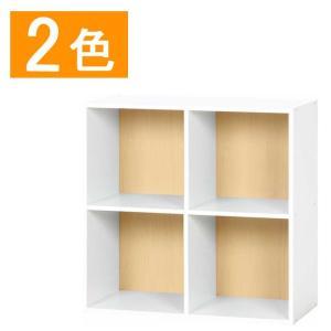 収納ラック 2段ラック 収納棚 整理棚 ラック 絵本棚 収納家具 カラーボックス おしゃれ 可愛い かわいい 北欧 ナチュラル シンプル リビング ダイニング ys-prism