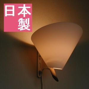 壁掛け照明 壁掛けライト 壁掛照明 壁掛ライト ウォールライト ウォールランプ 間接照明 スポットライト アッパーライト 部分照明 オシャレ おしゃれ 送料無料|ys-prism