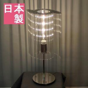 テーブルライト テーブルランプ 間接照明 インテリアライト ランプ インテリアランプ フロアランプ フロアライト 照明器具 卓上照明 卓上ライト デスクライト
