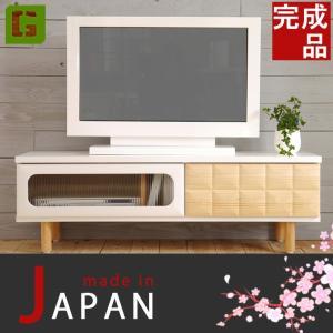 テレビ台 幅120cm テレビボード TVボード テレビラッ...