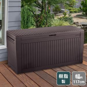 屋外収納ストッカー 屋外収納庫 屋外用物置 収納ボックス 収納庫 ストレージ コンテナ ボックス 物置 樹脂製 プラスチック 座れる収納 おしゃれ 防水|ys-prism
