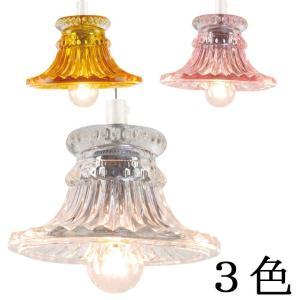 ペンダントライト ペンダントランプ 間接照明 インテリアライト 天井照明 インテリアランプ 1灯 デザイン照明 照明器具 ガラスライト アンティーク調 おしゃれ|ys-prism
