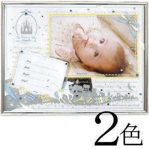 ベビーフレーム 写真立て 出産祝い ベビーフォトフレーム ベビーフォトスタンド 誕生祝い ギフトボックス入り ys-prism