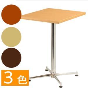 テーブル ミーティングテーブル コーヒーテーブル 机 サイドテーブル ナイトテーブル おしゃれ 北欧 シンプル オフィス カフェ 店舗用 業務用 公共施設 幅60cm|ys-prism