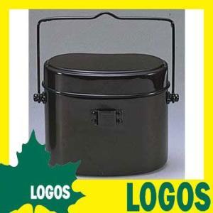 ハンゴウ ロゴス LOGOS 兵式ハンゴウ 飯盒 飯ごう 鍋 ツーリング トレッキング 登山 サバイバル 4合 皿 なべ ナベ 鍋 バーベーキュー BBQ キャンプ アウトドア|ys-prism