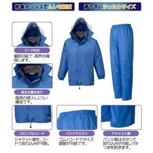 レインウェア レインスーツ レインウエア レインコート 雨合羽 カッパ 防水 パンツ ズボン メンズ 上下セット 軽量 軽い おしゃれ 大きいサイズ ロゴス LOGOS|ys-prism|02