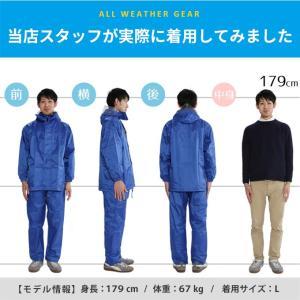 レインウェア レインスーツ レインウエア レインコート 雨合羽 カッパ 防水 パンツ ズボン メンズ 上下セット 軽量 軽い おしゃれ 大きいサイズ ロゴス LOGOS|ys-prism|05