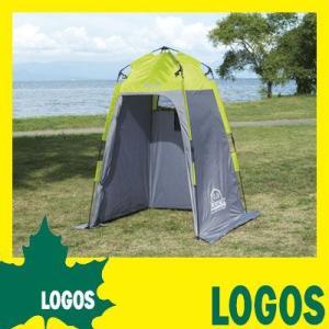 テント ロゴス LOGOS どこでもルーム Type-M 簡易サンシェード クイック 簡単 更衣 着替え 簡易トイレ 収納ケース UVカット 撥水 送料無料|ys-prism