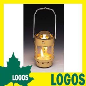キャンドルランタン ロゴス LOGOS キャンドルランタン ランタン 照明 ランプ 軽量 コンパクト 野外 屋外 オシャレ おしゃれ ハンディー|ys-prism