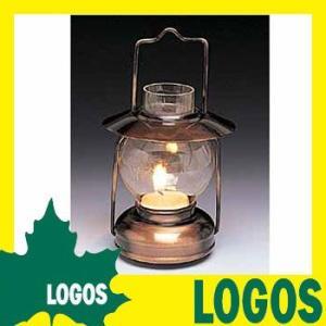 キャンドルランプ ロゴス LOGOS ブロンズキャンドルランプ ランプ 照明 ランタン 野外 屋外 オシャレ おしゃれ ハンディー|ys-prism