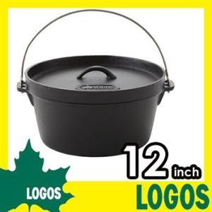 ダッチオーブン ロゴス LOGOS SLダッチオーブン12inch・ディープ(バッグ付) 鍋 ナベ なべ 12inch すぐに使える シーズニング不要 IH対応 送料無料|ys-prism