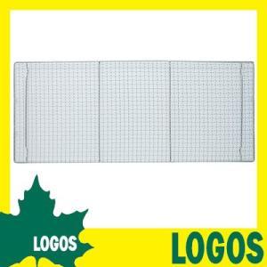 ロゴス LOGOS EZチューブラルネット XL バーベキュー網 網 焼き網 焼網 ステンレス 手間いらず すぐ使える お掃除 掃除 お手入れ 手入れ|ys-prism