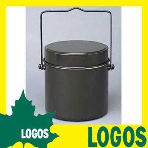 ハンゴウ ロゴス LOGOS 丸型ハンゴウ5合 飯盒 飯ごう 鍋 ツーリング トレッキング 登山 サバイバル 丸型 皿 なべ ナベ 鍋 キャンプ用品 アウトドア レジャー|ys-prism