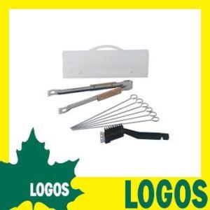 ツールセット ロゴス LOGOS BBQツールセット スキュア 串 トング ブラシ 道具 スキュアー 串 トング ブラシ 道具箱 道具入れ|ys-prism