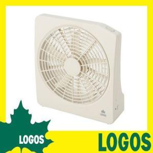 扇風機 ロゴス LOGOS 2電源・どこでも扇風機(AC・電池) サーキュレーター ファン 卓上 家庭用コンセント 電池式 換気 屋外 キャンプ|ys-prism
