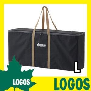 グリルキャリー ロゴス LOGOS グリルキャリーバッグL キャリーバッグ グリルバッグ 収納バッグ 持ち運び 運搬 収納 便利 大型 バーベーキュー BBQ|ys-prism