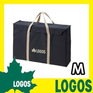 グリルキャリー ロゴス LOGOS グリルキャリーバッグM キャリーバッグ グリルバッグ 収納バッグ 持ち運び 運搬 収納 便利 大型 バーベーキュー BBQ|ys-prism
