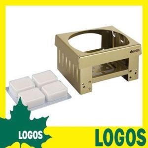 携帯コンロ ロゴス LOGOS ポケットタブレットコンロセット アウトドアクッキング アウトドアコンロ ガスバーナー バーナー コンロ 料理用 キャンプ|ys-prism