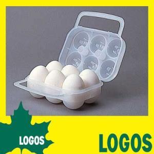 エッグホルダー ロゴス LOGOS エッグホルダー エッグカップ 卵入れ 玉子入れ アウトドアグッツ キャンプグッツ 便利 ホルダー コンパクト BBQ キャンプ|ys-prism