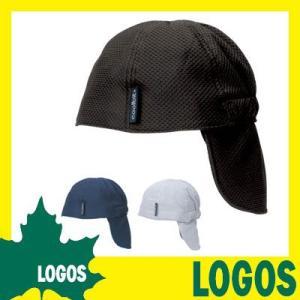 帽子 ロゴス LOGOS 冷え帽 冷感グッズ クールグッズ レディース メンズ ワークキャップ トレッキング 登山 キャンプ キャンプ用品 アウトドア ys-prism