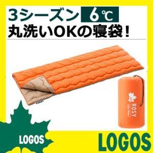 シュラフ ロゴス LOGOS ROSY 丸洗い寝袋・6 寝袋 寝具 スリーピング 封筒型コンパクト 封筒型 丸洗い 洗える 洗濯可 冬用 軽量 ys-prism