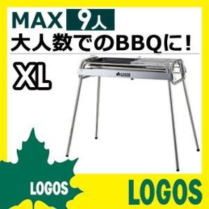 バーベキューグリル ロゴス LOGOS ハイステンチューブラル XL・Gプラス(鉄板付) バーベキューコンロ グリル BBQグリル コンロ 調理器具 送料無料|ys-prism