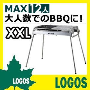バーベキューグリル ロゴス LOGOS ハイステンチューブラル XXL・Gプラス(鉄板付) バーベキューコンロ グリル BBQグリル コンロ 調理器具 送料無料|ys-prism