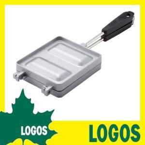 調理器具 ロゴス LOGOS LOGOS ホットサンドパン ホットサンドメーカー トースター サンドイッチメーカー 調理道具 フライパン ホットサンド サンドイッチ|ys-prism