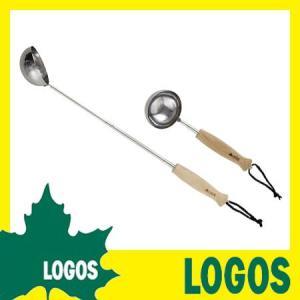 調理器具 ロゴス LOGOS のびタマロング お玉 おたま レードル ロングサイズ 調理道具 伸縮式 キャンプ アウトドア キャンプ用品 アウトドア用品|ys-prism