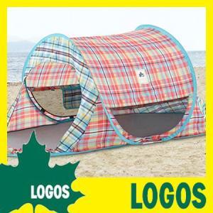 テント ロゴス LOGOS チェッカー ポップフルシェルター サンシェード ビーチテント シェルター パラシェード テントセット ミニテント ワンタッチ 送料無料|ys-prism