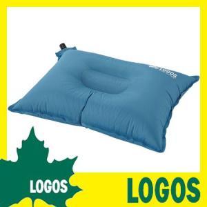 枕 ロゴス LOGOS インフレートまくら まくら ピロー エアエアまくら コンパクトまくら コンパクト携帯用携帯用まくら キャンプ用キャンプ用まくら|ys-prism