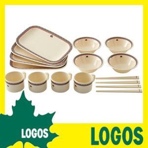 食器セット ロゴス LOGOS ナバホ パーティー箸付き食器セット4人用 皿 お皿 プレート 箸 コップ ボウル お椀 マグカップ 茶碗 アウトドア用食器|ys-prism