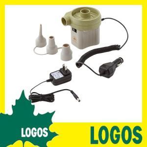 電気ポンプ ロゴス LOGOS 充電パワーブロー 充電式空気...