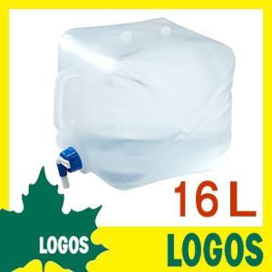 ウォータータンク ロゴス LOGOS 抗菌ウォータータンク16 ウォーターコンテナ 水コンテナ コンテナ ウォータージャグ 水タンク キャンプ用品|ys-prism