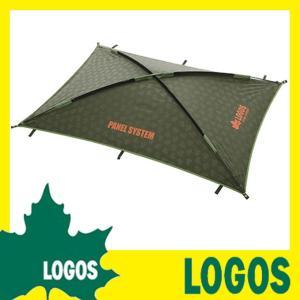neos Link Panel・PLR(142×200cm) テント 連結用テント サンシェード パネルルーフ タープテント シェルター 日除けテント ys-prism