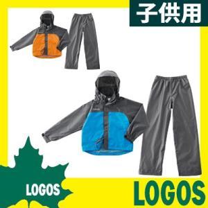 透湿ジュニアレインスーツ エールジュニア レインスーツ レインウェア キッズ 子ども用 子供用 こども用 上下 上下セット 防水 耐水 防風 ロゴス LOGOS|ys-prism