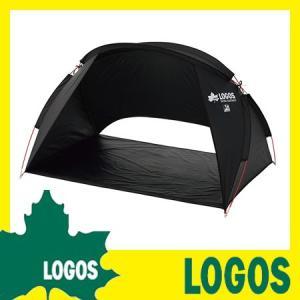 Black UV パラシェード(180×125cm)-AI テント 簡易テント サンシェード LOGOS ロゴス UVカット 遮光 耐久性 バーベキュー BBQ コンパクト収納 ブラック 黒|ys-prism