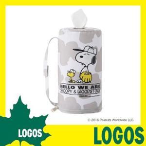 ロゴス LOGOS SNOOPY 安心キッチンペーパーホルダー ペーパーホルダー ペーパータオルホルダー おしゃれ かわいい 可愛い ロールペーパー用 キッチンペーパー用|ys-prism