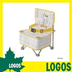 ロゴス LOGOS ミッキーマウス 安心キッズチェア チェア イス いす 椅子 アウトドアチェア コンパクト 折りたたみ 軽量 背もたれ付き キャンプ 子供用 子ども用 ys-prism