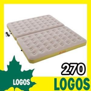 楽ちんオートキャンプベッド270(10mロングコード)  <商品詳細> 総重量:(約)7.4kg サ...