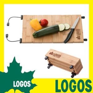 Bambooパタパタまな板mini まな板 折りたたみまな板 折り畳みまな板 アウトドア LOGOS ロゴス おしゃれ かわいい 携帯用 キャンプ バーベキュー BBQ 木製 竹製|ys-prism