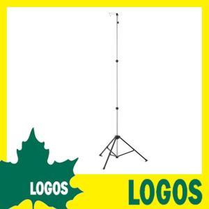 ロゴス LOGOS システムランタンポール-PSL ランタンポール ランタンスタンド ランタン立て ...