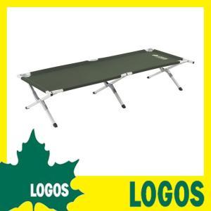 ロゴス LOGOS neos FDコットDX-AH 折りたたみベッド デッキベッド 簡易ベッド アウトドアベッド ワイドサイズ キャンプ バーベキュー シンプル おしゃ 送料無料 ys-prism
