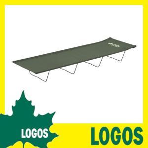 ロゴス LOGOS neos コンパクトキャンプベッド-AH 折りたたみベッド デッキベッド 簡易ベッド ロータイプ アウトドア バーベキュー シンプル おしゃれ おすすめ ys-prism